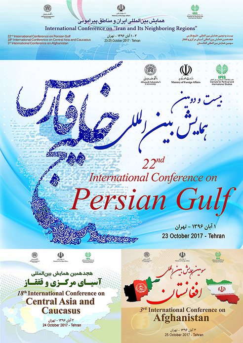 International Conference on Iran and Its Neighbouring Regions