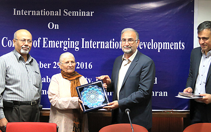 International Seminar on India and Iran in the Context of Emerging International Developments